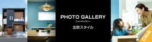 banner_photogallery.jpg