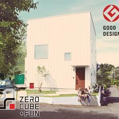 「ZERO-CUBE」のプロモーションムービーをご紹介します。
